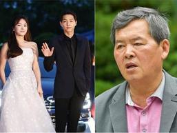 Cha đẻ Song Joong Ki suy sụp, không hề biết con trai 'đánh úp' chuyện ly hôn Song Hye Kyo