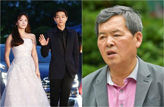 Cha đẻ Song Joong Ki suy sụp, không hề biết con trai đánh úp chuyện ly hôn Song Hye Kyo-1