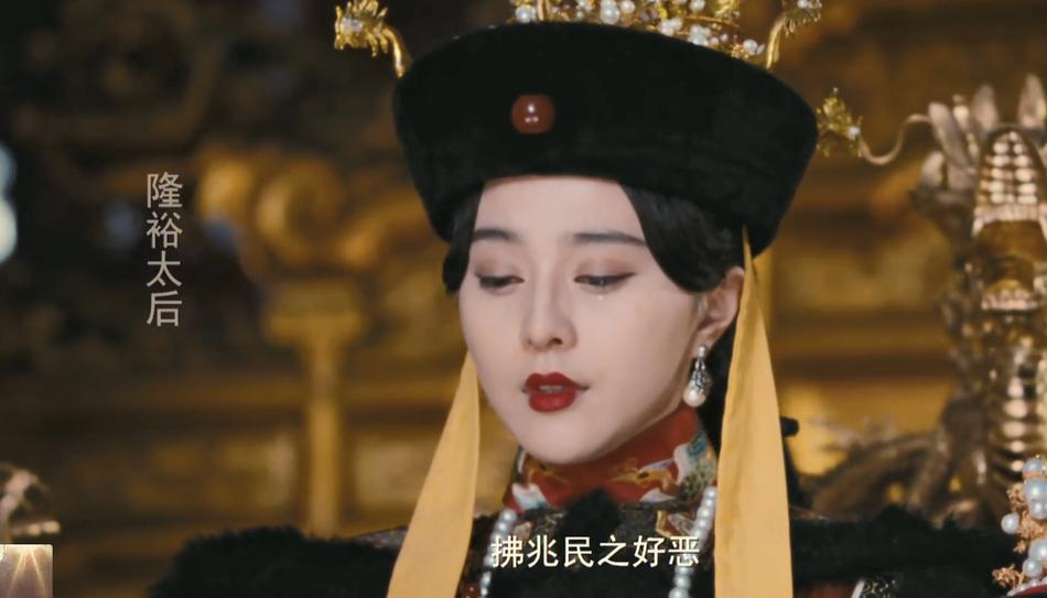 Chia tay Lý Thần chưa bao lâu, Phạm Băng Băng lại bị xóa vai trong phim-3