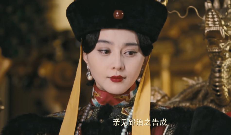 Chia tay Lý Thần chưa bao lâu, Phạm Băng Băng lại bị xóa vai trong phim-4