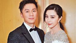 Vừa chia tay, Phạm Băng Băng đã bán gấp món quà tình yêu Lý Thần dành tặng trên web chuyên đồ second-hand