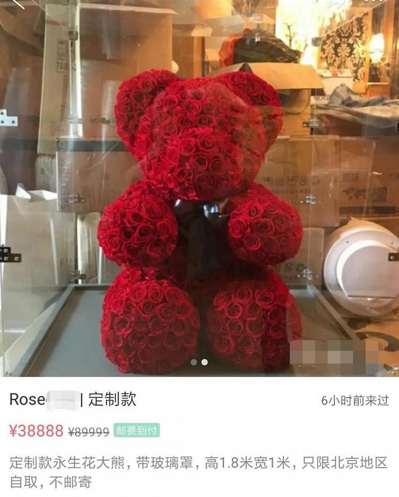Vừa chia tay, Phạm Băng Băng đã bán gấp món quà tình yêu Lý Thần dành tặng trên web chuyên đồ second-hand-4