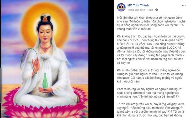 Sau tuyên bố truy tìm kẻ phỉ báng Hari Won, Trấn Thành viết tâm thư dằn mặt loại khẩu nghiệp-3
