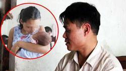 Bà nội bé gái bị bố đẻ hiếp dâm đến sinh con: 'Con bé vẫn còn đội tang mẹ trên đầu, nó đã xâm hại