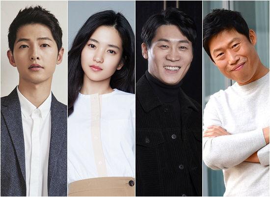 Song Joong Ki lập tức quay phim mới sau khi ly hôn, Knet cổ vũ: Quên người phụ nữ tồi kia đi!-1