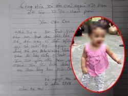 Truy tìm thiếu nữ bỏ con gái hơn 1 tuổi ở chùa kèm lá thư 'em còn phải lấy chồng, không nuôi được cháu'
