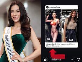 Thí sinh hoa hậu bị chỉ trích vì gây hấn với Miss Universe 2018