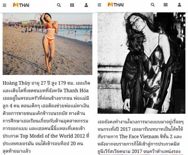 Báo Thái Lan khen ngợi Hoàng Thùy: Đầy kinh nghiệm, đáng để dè chừng tại Miss Universe-3
