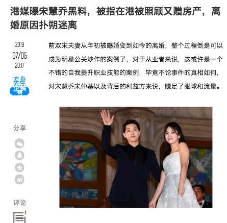 Sốc: Báo Trung Quốc đưa tin Song Hye Kyo có đại gia chăm sóc, tặng bất động sản-1