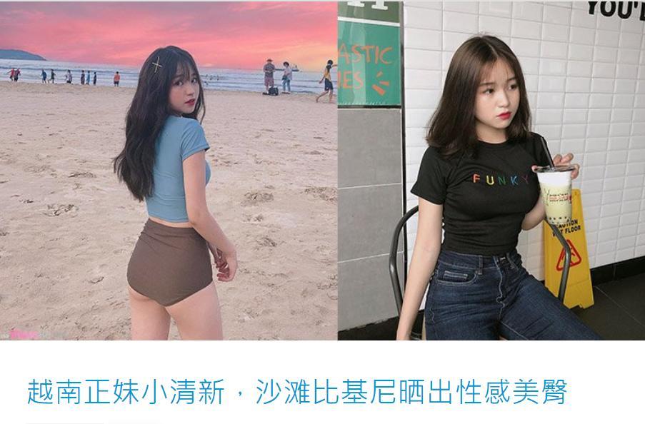 Thêm một girl xinh Hà Nội chỉ cao 1m52 được báo nước ngoài rầm rộ ca ngợi vì body nóng bỏng khó ai bì-1
