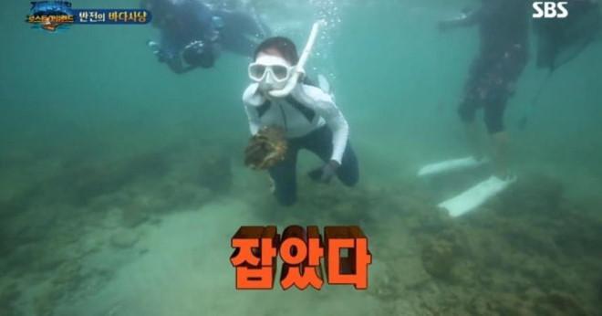 Nữ diễn viên Hàn đối mặt với án tù 5 năm vì ăn sò hiếm của Thái Lan-2