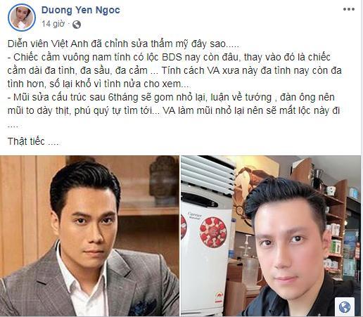 Dương Yến Ngọc chê Việt Anh dao kéo phá tướng, Quế Vân lập tức tung tin nhắn tố họ Dương từng là nạn nhân phẫu thuật hỏng-1