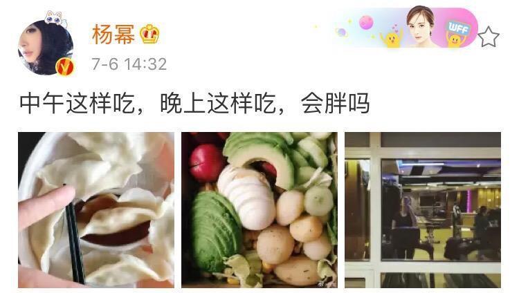 Choáng với bữa ăn của Dương Mịch: Kiêng khem thế này còn sợ béo thì đúng là cực đoan-1