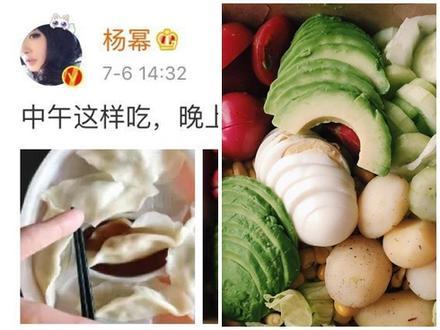 Choáng với bữa ăn của Dương Mịch: Kiêng khem thế này còn sợ béo thì đúng là cực đoan