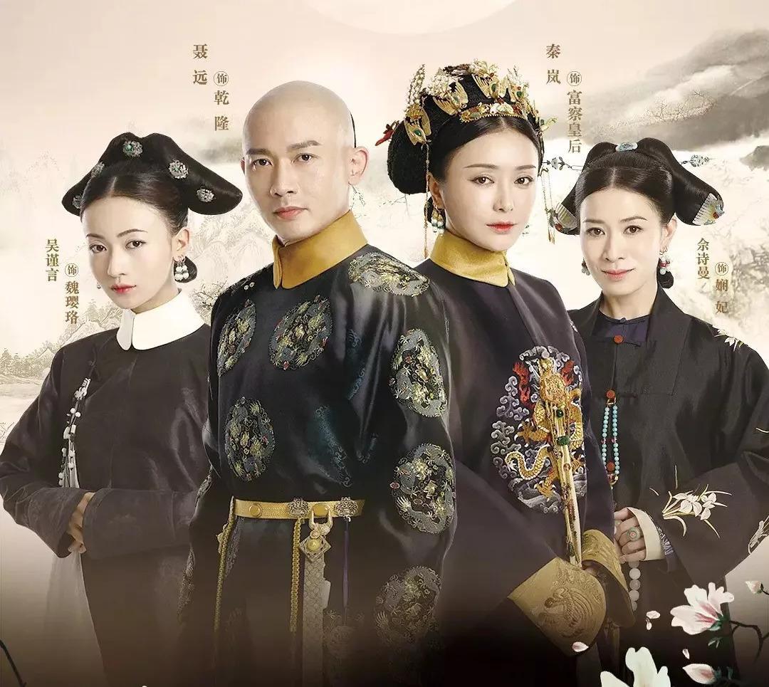 Trung Quốc hạn chế phim cổ trang: Chôn vùi đặc sản hay mở ra cơ hội hồi sinh?-5