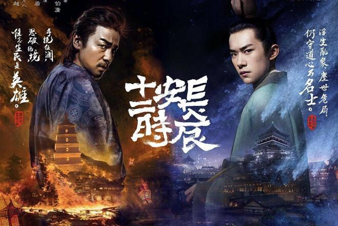 Trung Quốc hạn chế phim cổ trang: Chôn vùi đặc sản hay mở ra cơ hội hồi sinh?-6