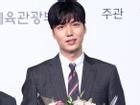 Bị chê tăng cân, Lee Min Ho tái xuất showbiz đẹp trai ngời ngời 'đốn tim' người hâm mộ