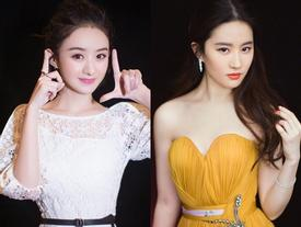 [C-Drama]: Zanilia Zhao - Liu Yi Fei are A stars in Chinese entertainment, watching their movie achievements.