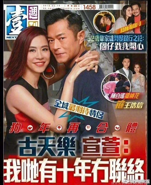 11 bộ phim se duyên cho Cổ Thiên Lạc - Tuyên Huyên-7