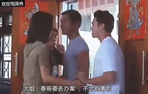 11 bộ phim se duyên cho Cổ Thiên Lạc - Tuyên Huyên-5