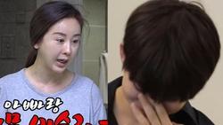 Hôn nhân đình đám của Hoa hậu Hàn và ông xã kém 18 tuổi đang đứng trên bờ vực đổ vỡ