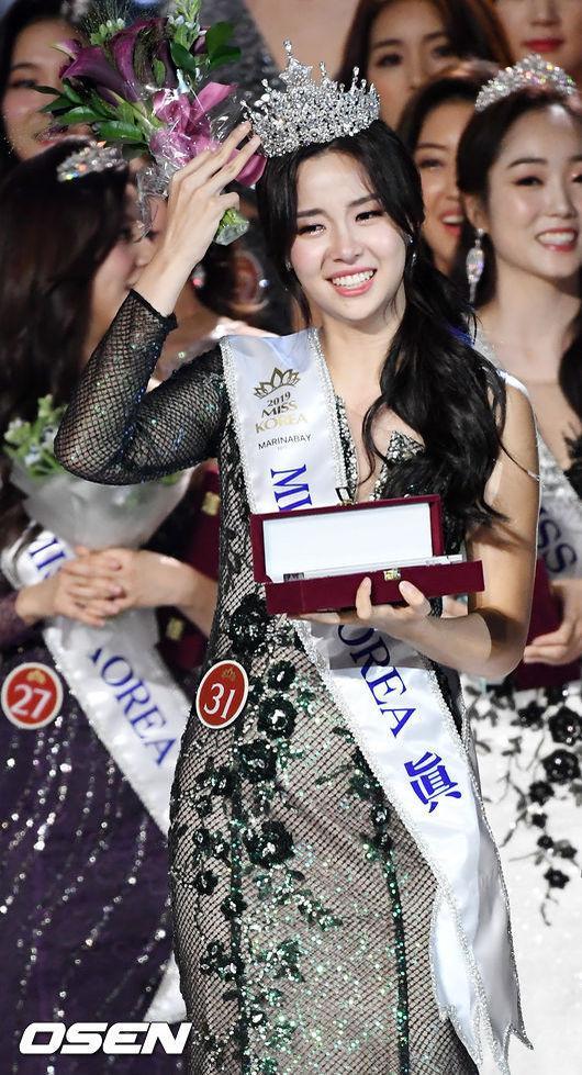 Không xấu như mọi năm, tân Hoa hậu Hàn Quốc 2019 lộ diện đẹp ngỡ ngàng không thua kém idol Kpop-3