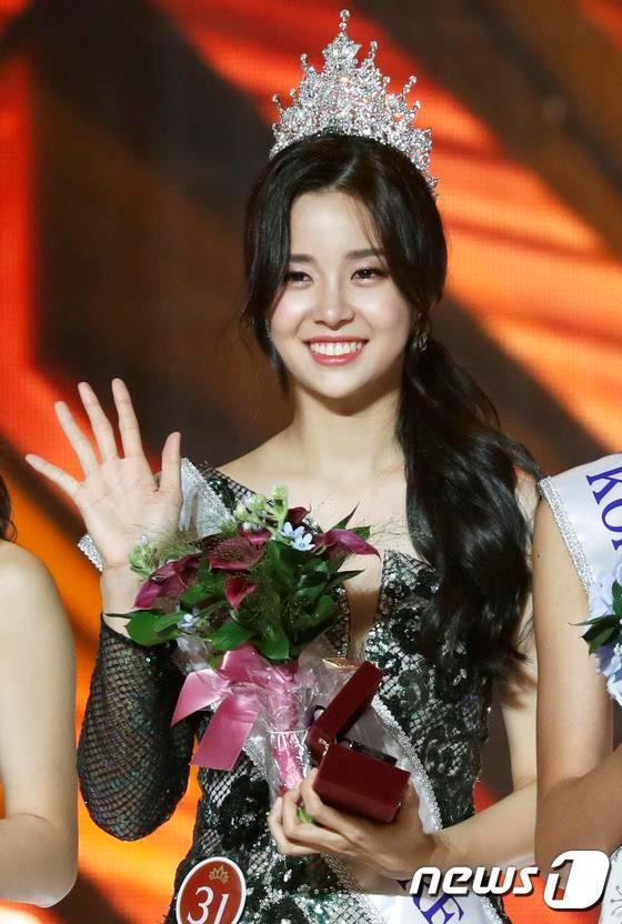 Tân Hoa hậu Hàn Quốc bị ghét bỏ sau khi lộ gia thế-1