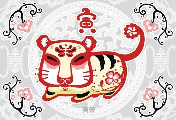 3 con giáp được sao Thiên Hoàng chiếu mệnh: Tháng sau giàu hơn tháng trước, tiền bạc chật két trong 90 ngày tới-1