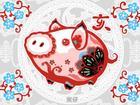 3 con giáp được sao Thiên Hoàng chiếu mệnh: Tháng sau giàu hơn tháng trước, tiền bạc chật két trong 90 ngày tới