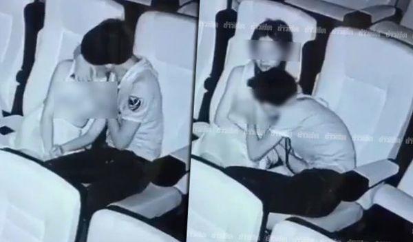 Cặp đôi thản nhiên ôm hôn, sờ soạng nhau trong rạp chiếu phim như chỗ không người-1