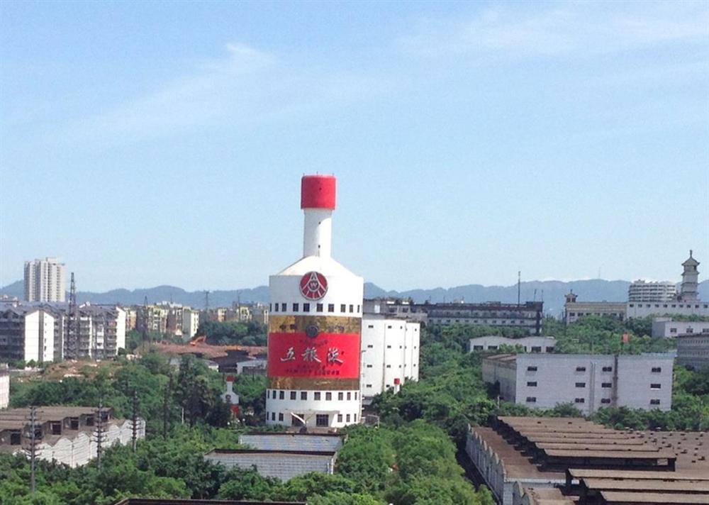 Những công trình kiến trúc kỳ lạ ở Trung Quốc-7