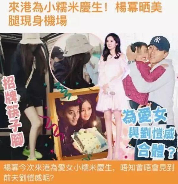Dương Mịch lần đầu chia sẻ về chuyện tình cảm mới sau khi ly hôn Lưu Khải Uy-3