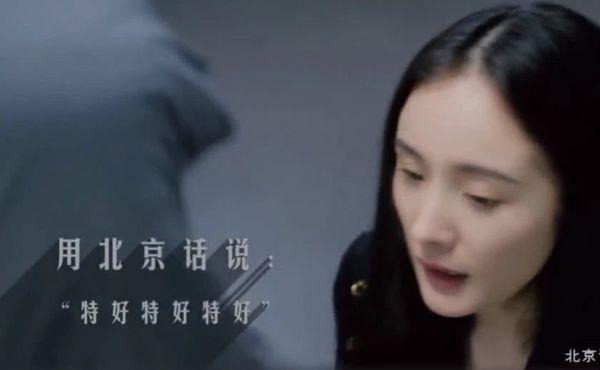 Dương Mịch lần đầu chia sẻ về chuyện tình cảm mới sau khi ly hôn Lưu Khải Uy-5