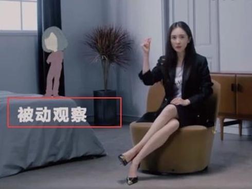 Dương Mịch lần đầu chia sẻ về chuyện tình cảm mới sau khi ly hôn Lưu Khải Uy