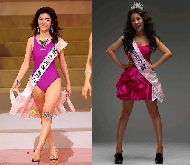 Hoa hậu Hàn Quốc bẽ bàng vì bị chỉ trích kịch liệt khi đăng quang-9