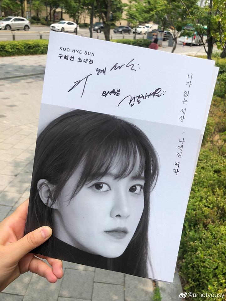 Goo Hye Sun xuất hiện xinh đẹp như thiếu nữ sau ồn ào rạn nứt hôn nhân-2