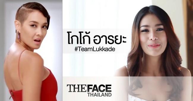 Tân Hoa hậu Hòa bình Thái Lan bị mắng trơ tráo: Đã miệt thị Miss Universe lại còn ra điều kiện để xin lỗi-4