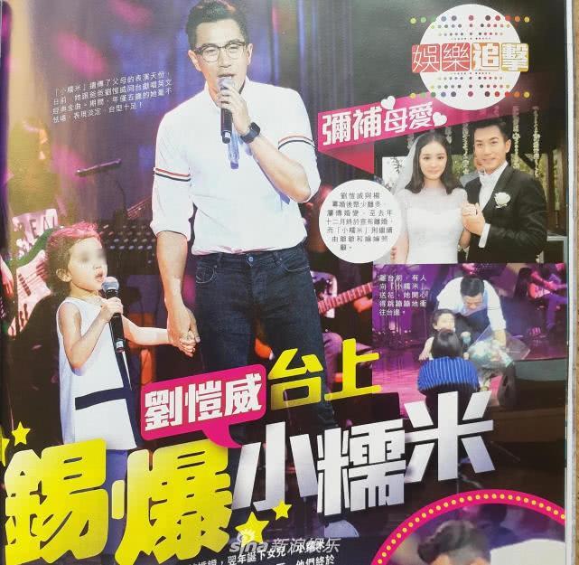 Lưu Khải Uy đến trường cùng con gái, dân mạng lại chỉ trích Dương Mịch vô tâm-3