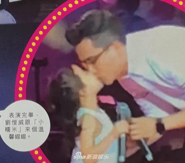Lưu Khải Uy đến trường cùng con gái, dân mạng lại chỉ trích Dương Mịch vô tâm-5