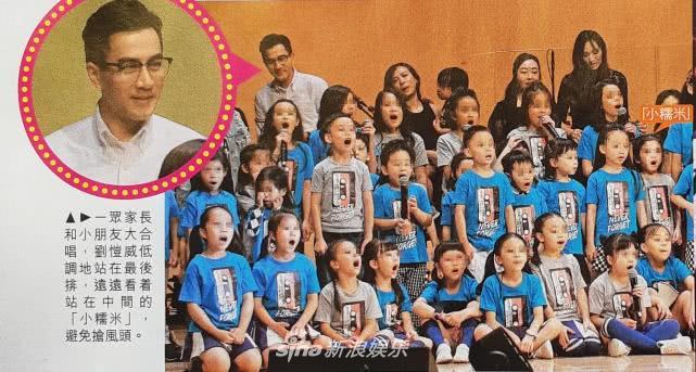 Lưu Khải Uy đến trường cùng con gái, dân mạng lại chỉ trích Dương Mịch vô tâm-7