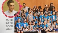 Lưu Khải Uy đến trường cùng con gái, dân mạng lại chỉ trích Dương Mịch vô tâm