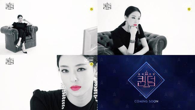 Vượt mặt Kim Yoo Jung - Jennie, IU được bình chọn là sao nữ giàu có và nổi tiếng nhất-7
