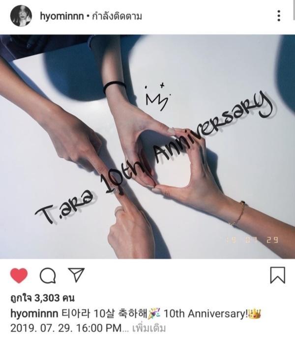 Rộ tin T-Ara chuẩn bị tái hợp, thời điểm rơi vào ngày debut 10 năm của nhóm?-3