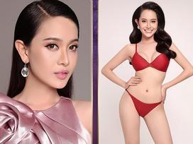 HOT: Á hậu Chuyển giới xinh như hoa bị loại thẳng khỏi cuộc thi Hoa hậu Hoàn vũ Việt Nam 2019