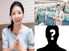 Cựu tiếp viên hàng không 'bóc phốt' tính cách thật của loạt thần tượng Kpop, riêng 1 công ty được khen 'nhân cách vàng' từ idol đến nhân viên
