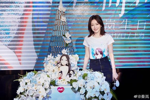 Nhìn gương mặt và dáng vóc này, ai nghĩ Phú Sát Hoàng hậu Tần Lam đã bước sang tuổi 38-1