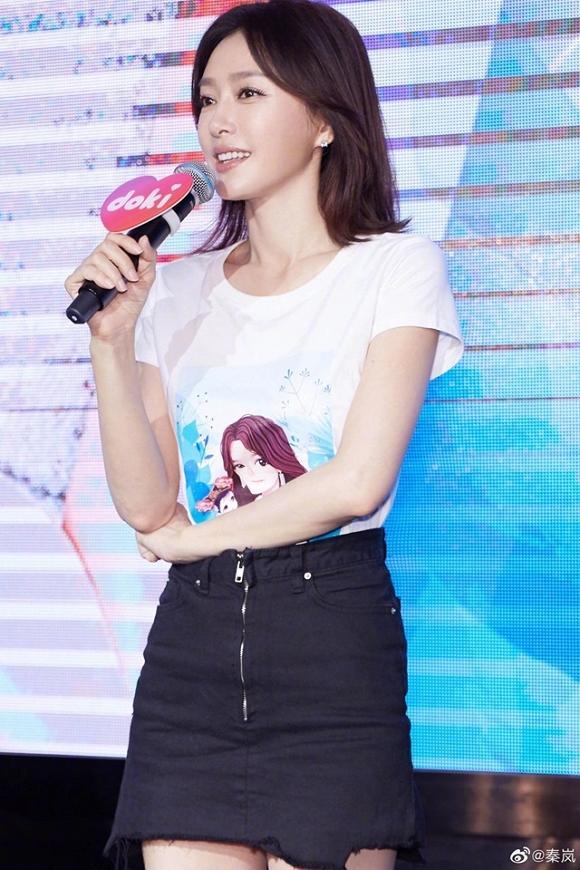 Nhìn gương mặt và dáng vóc này, ai nghĩ Phú Sát Hoàng hậu Tần Lam đã bước sang tuổi 38-2