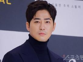 Kang Ji Hwan hát karaoke sau khi hiếp dâm tập thể
