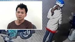 Vụ án nữ sinh giao gà bị sát hại: Kẻ bị bắt đầu tiên mô tả cảnh dùng côn nhị khúc siết cổ Cao Mỹ Duyên đến chết