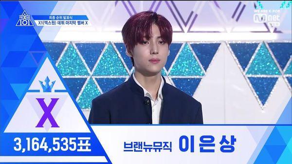 Netizen xôn xao bằng chứng Produce X 101 gian lận phiếu bầu, Jonghyun được fan liên tục gọi tên-6